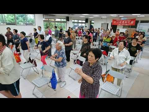 106/10/20華江社區照顧關懷據點活動影片
