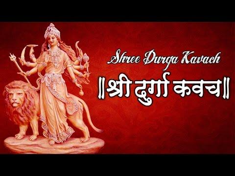 Shri Durga Kawach Mantra || Best Navratri Devi Mantra# SpiritualActivity