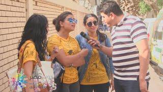 دوت مصر| تأليف الطلاب في الامتحان السحلاب