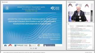Оценка профессиональных компетенций студентов СПО в соответствии с ФГОС и проф. стандартами