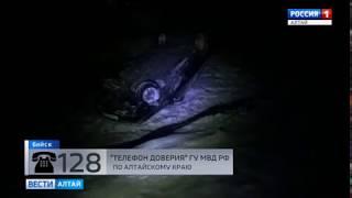 В Бийске обнаружили перевёрнутый автомобиль без водителя
