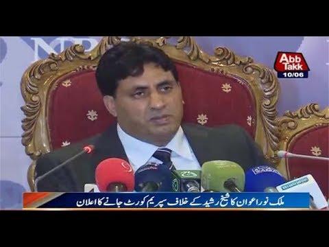 Malik Noor Announces to Approach SC Against Sheikh Rasheed