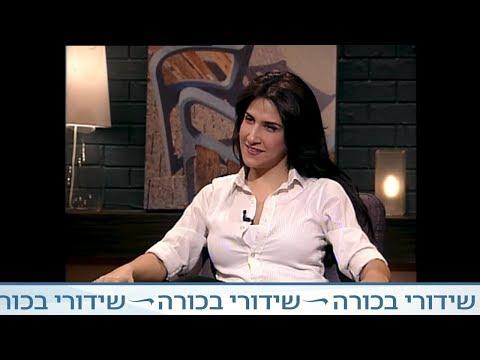 שיחת נפש עונה 7: מגי אזרזר