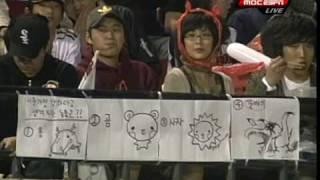 Lotte Giants - 플래카드 '가장 강한 동물' Thumbnail