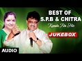 Best Of S P Balasubramanyam Chitra Jukebox Spb Chitra Hits Kannada Hit Songs