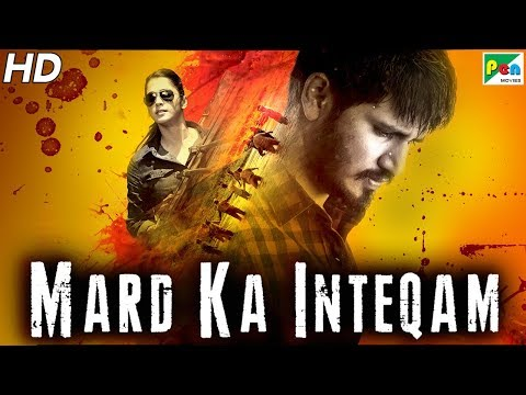 Mard Ka Inteqam (Keshava) New Hindi Dubbed Movie In 20 Mins | Nikhil Siddharth, Isha Koppikar