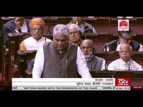Rajya Sabha MPs