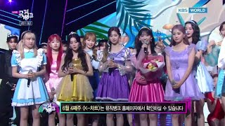[MUSIC BANK 2020.06.26] IZ*ONE…