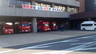 岡崎市 消防本部 消防車出動(1)