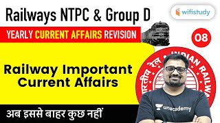 RRB NTPC & Group D Exam 2020 | Railway Important Current Affairs by Ankit Avasthi