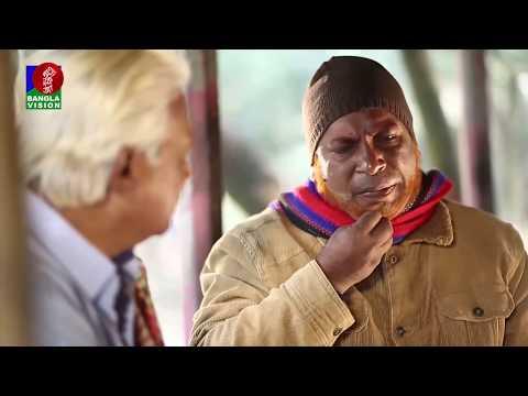 Lamp Post | Bangla Natok | Ft Mosharrof Karim | Comedy | Natok | HD | Banglavision | 2018 | Part-01
