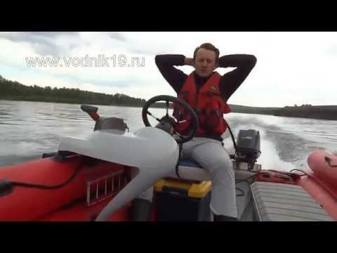 тюнинг лодки фрегат 480