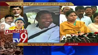 Allagadda var Bhuma & AV Subba Reddy aileler barış - TV9