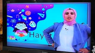1.SINIF HAYAT BİLGİSİ YENİ DERSİ TRT İLKOKUL EBA TV İZLE TEKRAR #UZAKTANEĞİTİM #EBATV#EVDEKAL