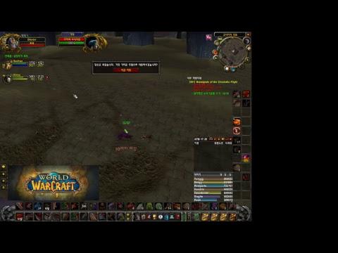 World Of Warcraft(WOW) original live. 월드 오브 워크래프트(와우) 오리지널 for Anathema. (Fury OT AQ20 Run)