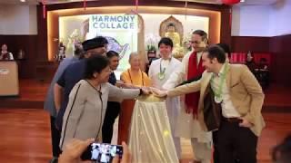 2018 World Interfaith Harmony Week Summary Video