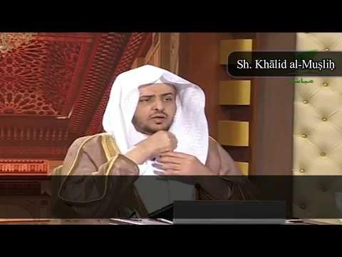 Sh. Khalid al-Muslih   Bart rasieren und kürzen