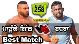 Manuke Gill VS Badra Best Match Gehal (Barnala) Kabaddi Tournament 28 Nov 2017