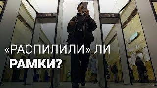 Теракт в Петербурге. Уроки безопасности