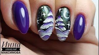 ❄ ЗИМНЯЯ ночь в ЛЕСУ ❄ PATRISA NAIL ❄ ЗИМНИЙ дизайн ногтей гель лаком ❄ РИСУЕМ лес НА ногтях ❄
