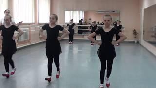 Копылова Т.В. Дробные выстукивания в русском танце на начальном этапе обучения