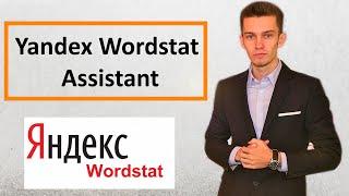 видео Как пользоваться Вордстат Яндекс? Подбор слов, уточнение фраз
