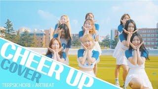 Cheer Up / 트와이스(TWICE) COVER DANCE (with.경북대 댄스동아리 터프시커리)