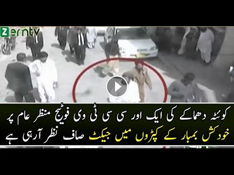 Another video of quetta blast