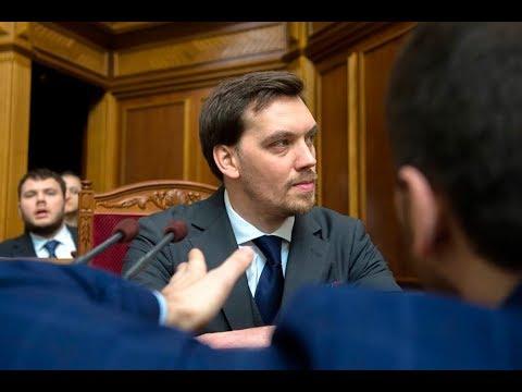 Позачергове засідання Ради: перестановки в уряді