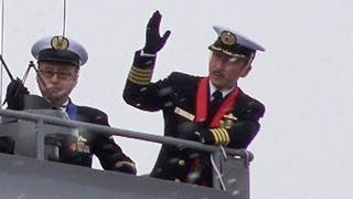 イージス艦 「みょうこう(妙高)」 自衛艦旗掲揚~出港(下関) DDG175 'Myoko'