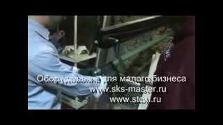 видео урок - фальцеосадочный станок, механизм