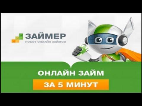 срочная финансовая помощь в рефинансировании займов вконтакте