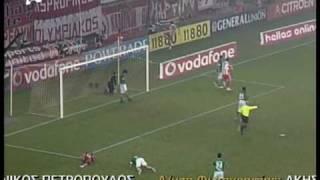 2007-08 ΚΥΠΕΛΛΟ ΟΛΥΜΠΙΑΚΟΣ-ΠΑΟ 4-0