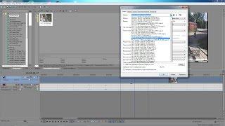 Сони вегас про 13 - параметры проекта и рендера для DVD видео(В этом уроке по просьбе своих подписчиков,я записал урок в программе Сони вегас про 13 , как создать проект..., 2015-03-18T20:10:04.000Z)