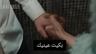 مسلسل الغراب الإعلان الثاني للحلقة 11 مترجم