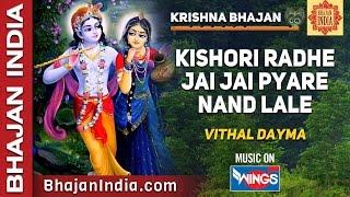 Krishna Bhajan - Kishori Radhe Jai Jai Pyare Nanad Lale by Vithal Dayma on Bhajan India