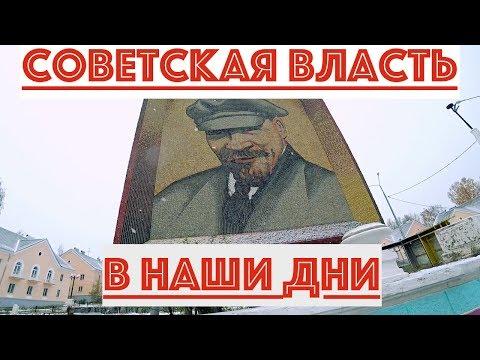 ДЕГТЯРСК. Город, где живет дух СССР.