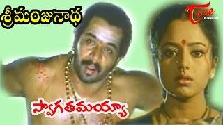 Sri Manjunadha Songs - Swagathamayya