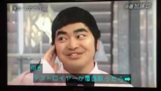 【笑いwww】実は・・・・・ 加藤諒はかつら.
