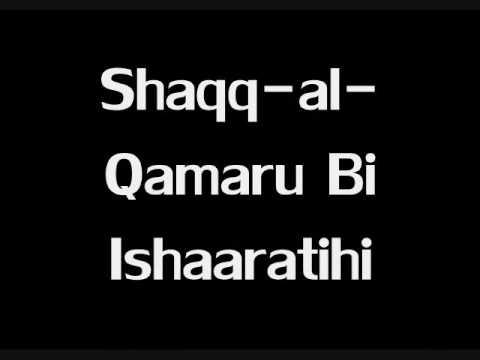 As Subhu Bada Min Tala'atihi(ONLY ARABIC VERSION)-QARI WAHEED ZAFAR QASMI