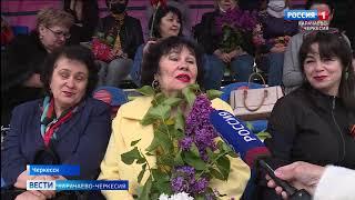Вести Карачаево-Черкесия 09.05.2021
