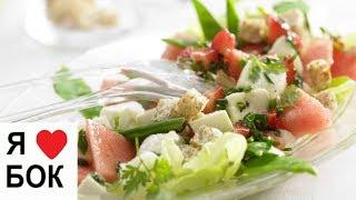 Салат из овощей и фруктов. Салат легкий, летний, вкусный.