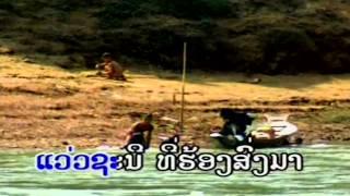 ຫີນເຫີບແດນງາມ - Daraphet (Lao Oldies Song)
