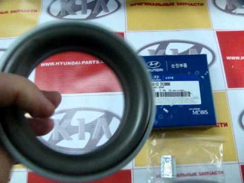 Подшипник опоры амортизатора переднего, HYUNDAI ACCENT, 546122C000