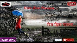 Rim Zim Pavasa Ye Re Ye Re Rim Zim Pavasa Romantic Marathi Rain Swapnil Joshi Neha Pendase