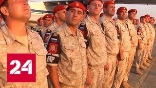 Батальон военной полиции ЮВО возвращается домой из Сирии в полном составе - Россия 24