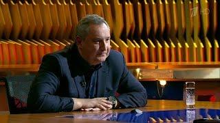 Гость Дмитрий Рогозин. Познер. Выпуск от 23.11.2015