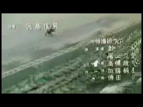 Kamen Rider Black Opening