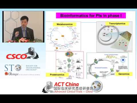 Incorporating Biomarkers in Phase I Clinical Trials - Contribution to Phase II and III (中文)