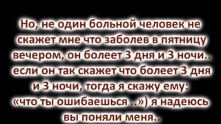 БИБЛЕЙСКИЙ Иисус - ГРЕШНИК 1/5 (лжец и ужасный характер)